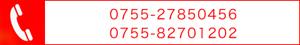拥有大量TSV912IYD现货并提供TSV912IYD订货